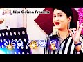 Dhire Dhire Tu Hd Song Singer Actor Ira Mihanty Music Lyriscs Direction Malaya Mishra mp3