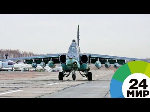 Иностранные СМИ восхитились подвигом майора Филипова - МИР 24