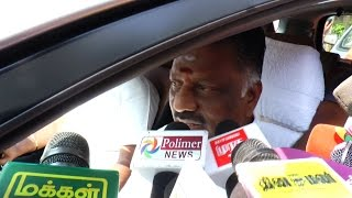 The Situation is ripe for AIADMK merger discussion – O Panneerselvam