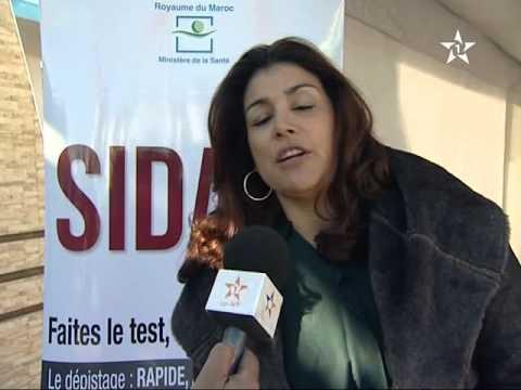 انطلاق حملة وطنية للكشف عن مرض السيدا
