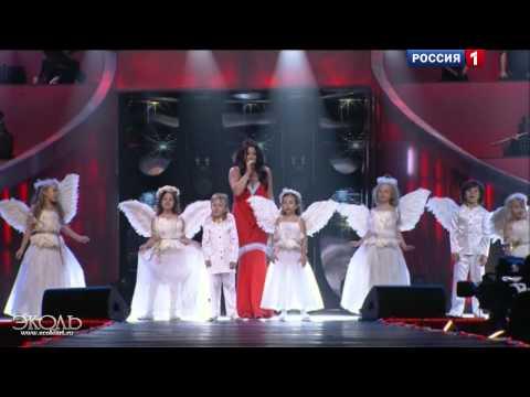 Ирина Дубцова - Спи моё солнышко (Live)