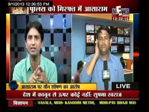 Special Programme on News Express after arresting of Asharam Bapu...