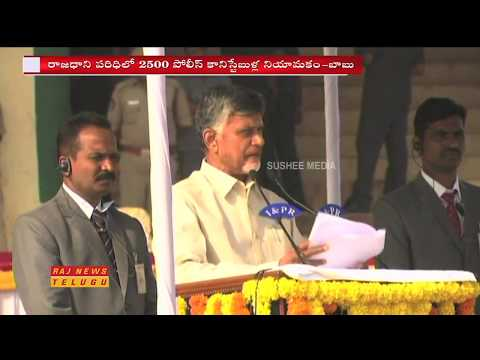 AP CM Chandrababu Naidu Participates In Police Commemoration Day 2018 in Vijayawada || Raj News