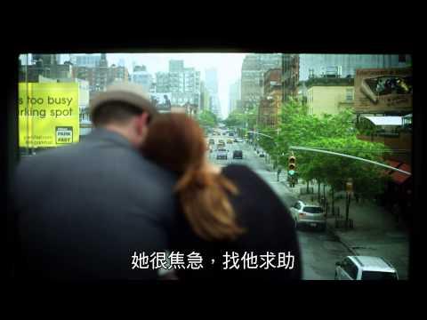 藥命關係 - 幕後花絮(裘德洛篇)