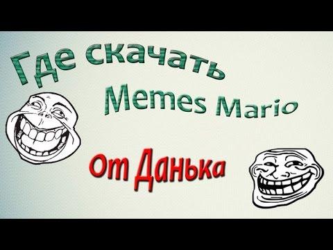 Скачать игру Memes Mario
