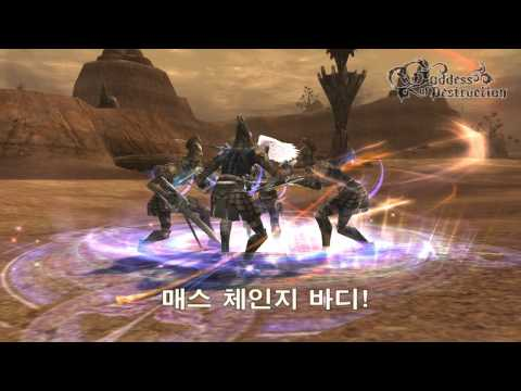Lineage 2 Goddess of Destruction: Is Enchanter -zj-IPwtAudE