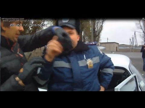 ГАИ Свердловск Борзометр шкалит