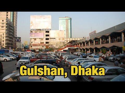 Gulshan DCC Market