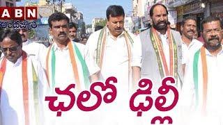 Telangana Congress leaders to visit Delhi today - netivaarthalu.com