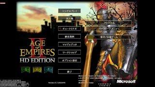 てばchannel Age of Empires II: HD Edition
