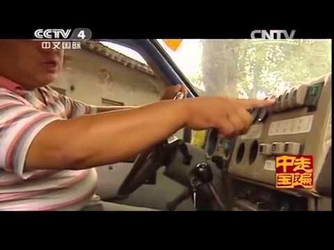 中國-走遍中國-20140411 平民賽車也瘋狂