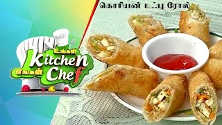 Korean Tofu Roll – Ungal Kitchen Engal Chef