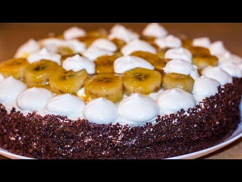 ШОКОЛАДНО БАНАНОВЫЙ ТОРТ | Chocolate and Banana Cake