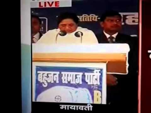Delhi State Election : Mayawati rally in Dwarka for BSP candidate Jan 30,2015
