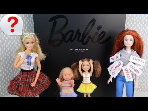 ПОДАРОК ДЛЯ УЧИТЕЛЯ ЗА 100 РУБЛЕЙ??? Мультик #Барби Школа Катя Эви Куклы Игры для девочек