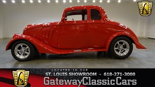#7211 1933 Willys 77 - Gateway Classic Cars of St. Loui