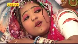 Ye To Cahliya Pardesh Sajan Ji Han   Rajasthani Romentic   Rajasthani Hot Song