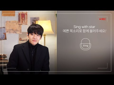 Download Sing with star   Dreamver