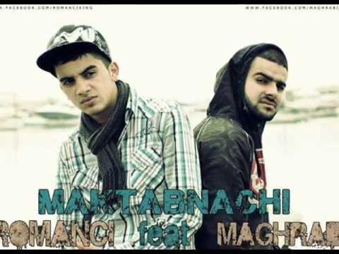 Music video bilal romanci & achraf maghrabi(maktabnachi) - Music Video Muzikoo