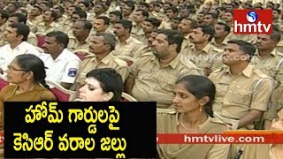Good News to TS Home Guards | CM KCR Announces To Hike Home Guard Salaries  | hmtv
