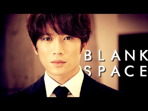 Space - Kill Me