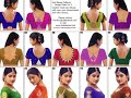 Custom Made sari Blouse