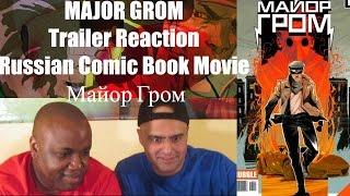 Major Grom Trailer (2016) Russian Comic Book Movie (ENG SUBS) | Майор Гром Trailer