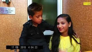 Latest Haryanvi Song 2018    DJ Remix    Kache Kata Dunga    Narender Bhagana, Mehnaz Sonia