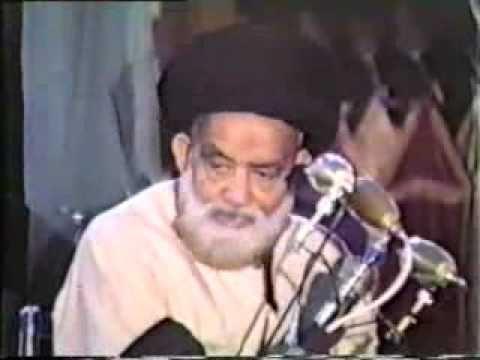 Majlis - Maulana Syed Ali Naqi Naqvi Urf Naqqan - Surah E Juma #1 video