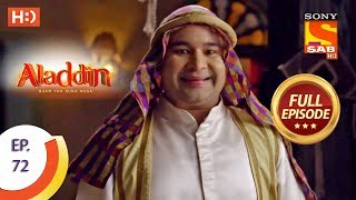 Aladdin - Ep 72 - Full Episode - 23rd November, 2018