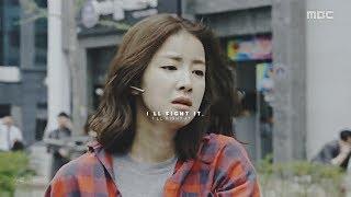 Do Han & Soo Ji   RISE