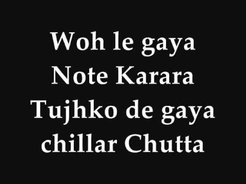 Kutta - Pyaar Ka Panchnama - lyrics