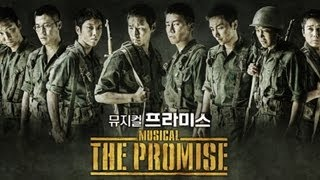 Press Conference For The Military Creative Musical <The Promise> _Showcase