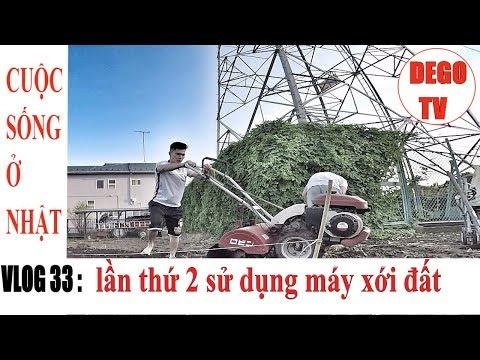 Vlog 33: Làm vườn rau ở Nhật - niềm vui cuối tuần | DEGO TV | Cuộc Sống ở Nhật