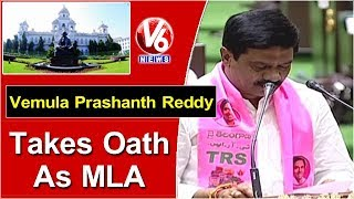 Vemula Prashanth Reddy Takes Oath As MLA In Telangana Assembly 2019