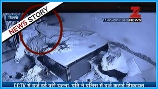 Watch: Shocking footage of Delhi woman throwing her child down stairs