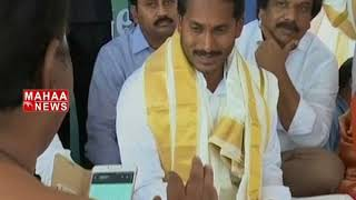 2018 Ugadi Celebrations: YS Jagan Mohan Reddy Performed Special Pooja At Guntur