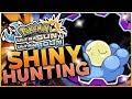 LIVE SOS SHINY CLAMPERL HUNTING! Pokemon Ultra Sun and Ultra Moon Shiny Hunting