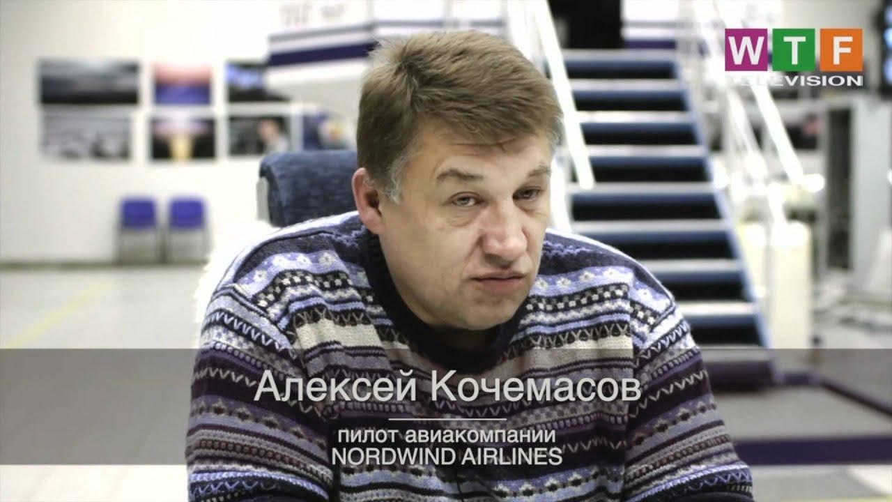 Летчик Леха (Алексей Кочемасов) – биография, рассказы