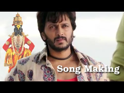 Vitthal (mauli) Song Making - Lai Bhaari - Ajay Atul, Riteish Deshmukh - Marathi Movie video
