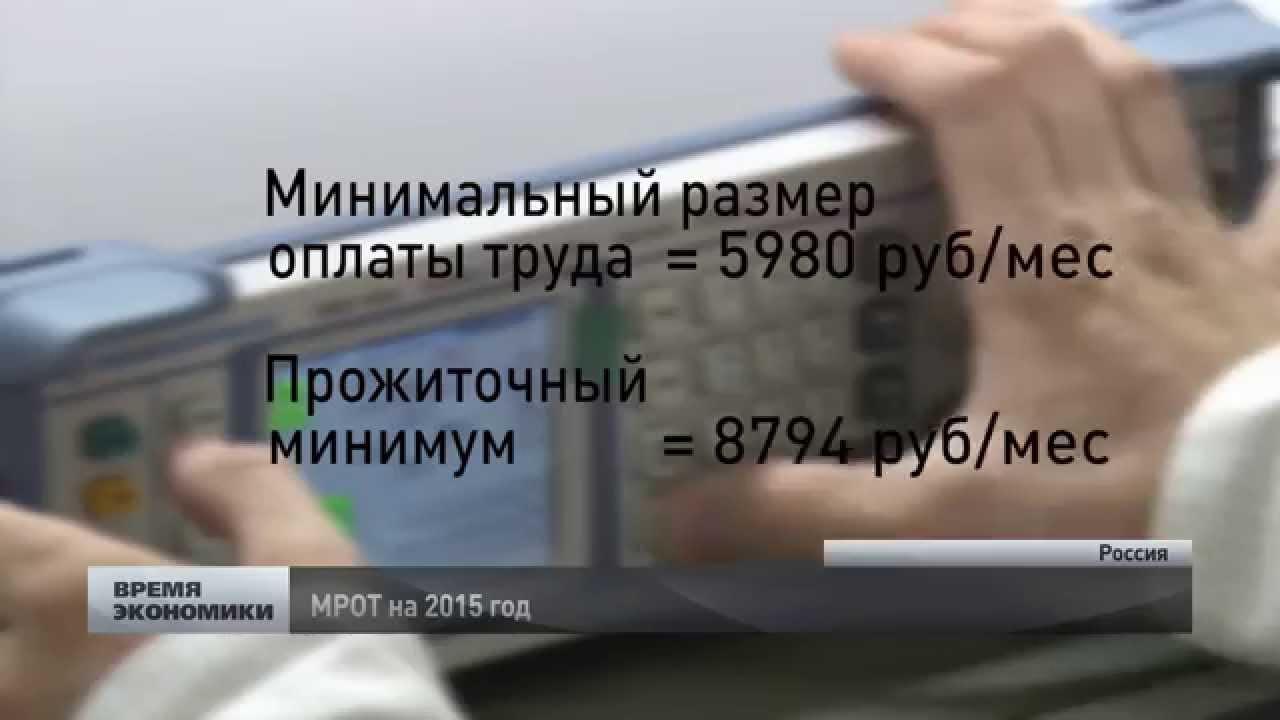 Доставка в Москве  Шашлык 1