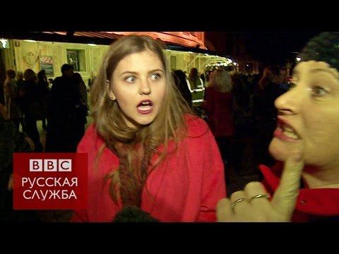 Концерт Валерии в Лондоне: что осталось за кадром - BBC Russian