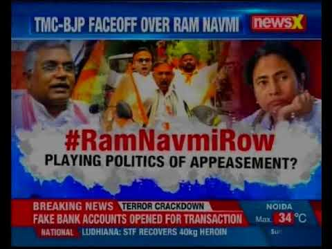 Playing Politics Of Appeasemet ? BJP, TMC Battle It Out Over Ram Navami Celebrations In West Bengal