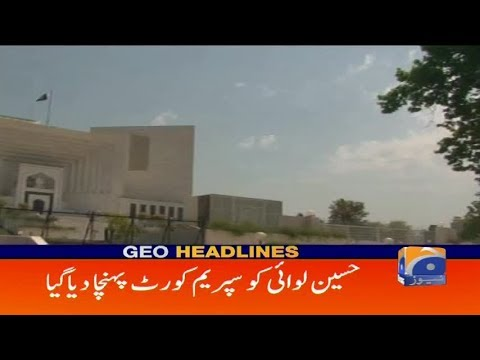 Geo Headlines - 11 AM - 12 July 2018