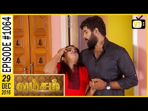 Vamsam - வம்சம் | Tamil Serial | Sun TV | Episode 1064 | 29/12/2016 thumbnail