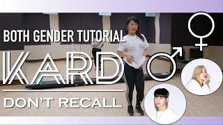 K.A.R.D - Don`t Recall Dance Tutorial   Full w Mirror Both gender parts [Charissahoo]
