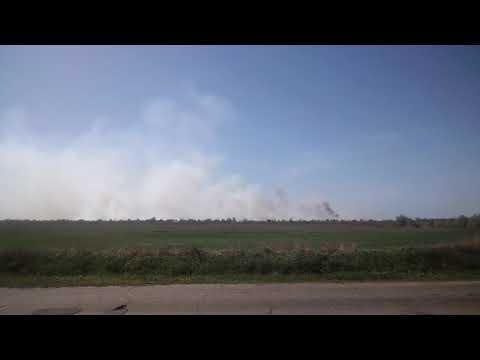 Балаклея 03.05.18г. Снова горят склады боеприпасов