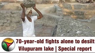 70-year-old fights alone to desilt Vilupuram lake | Special report