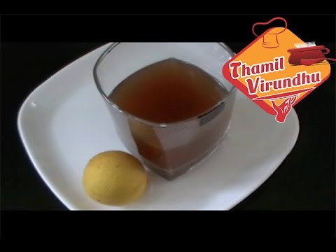 how to brew green tea in Tamil ( English text ) - healthy drink recipe - weight control drink