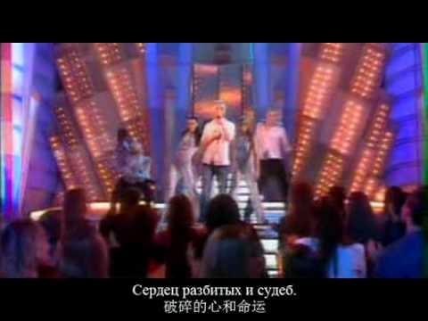 Алексей Гоман - Я Буду Солнечным Днем